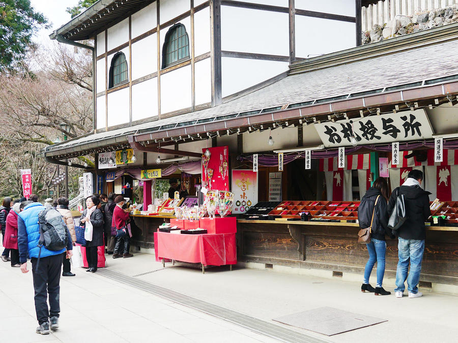 Near Mt. Takao's Yakuo-in Temple. They have lots of amulets and original souvenirs.