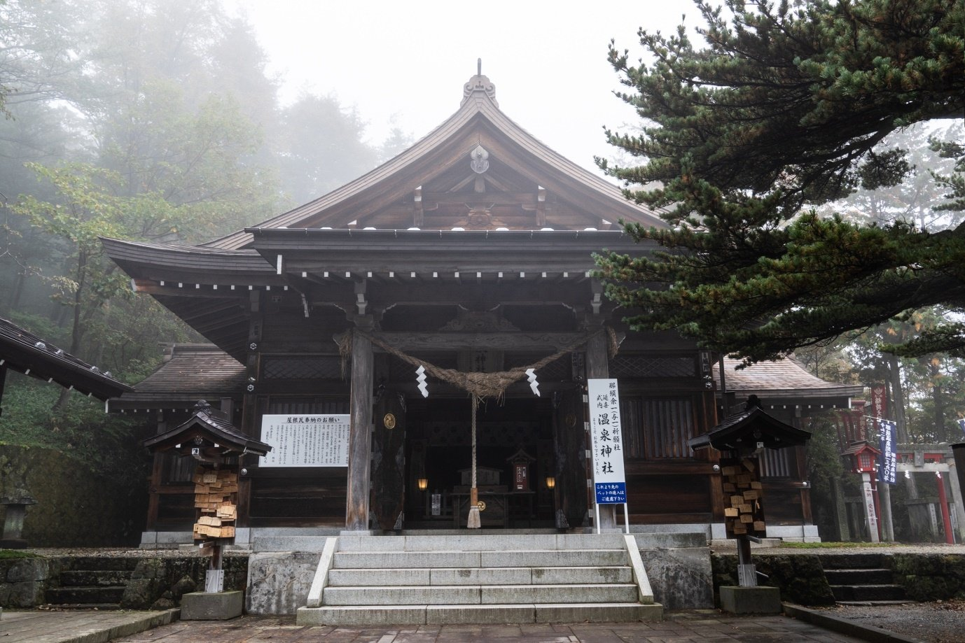 Nasu Yuzen Shrine surrounded in a thick layer of early morning fog makes for an unreal atmosphere to get you in the mood for a spiritual hike